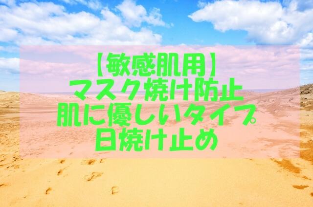 日差しの強い砂丘