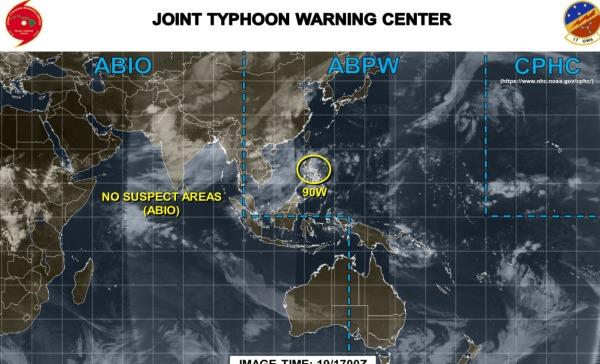 台風8号米軍予想