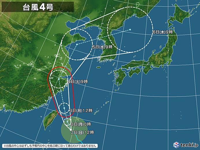 気象協会台風4号進路予想画像
