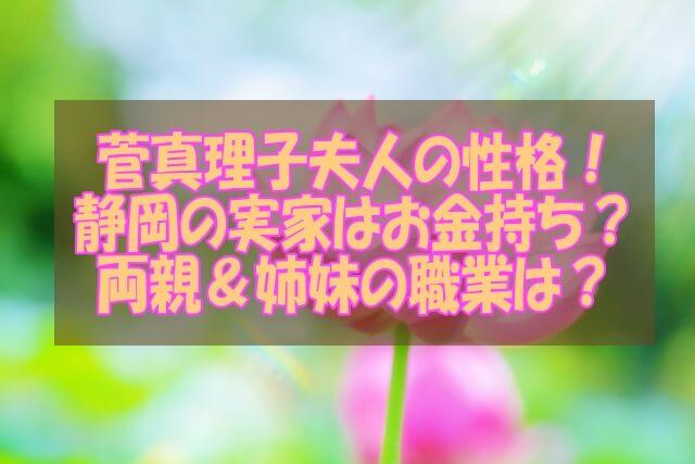 一輪のピンクの蓮の花