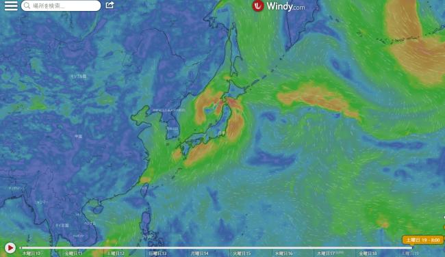 台風11号のたまごwindy2020.9.19 (1)