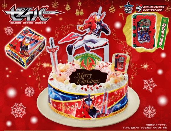 仮面ライダーセイバークリスマスケーキ
