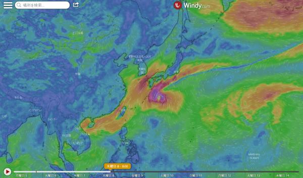 Windy台風15号のたまご20201008