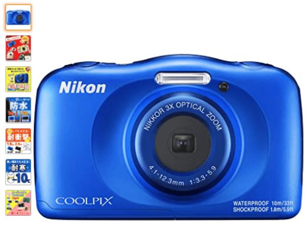 青いデジタルカメラの画像