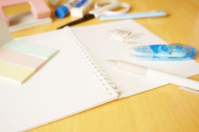 中学校で使うノート
